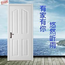 实木门fr漆定制木门nc房门免漆门门卧室门套装门定制门复合门