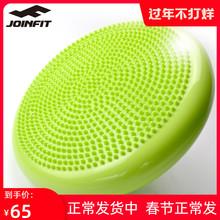 Joifrfit平衡nc康复训练气垫健身稳定软按摩盘宝宝脚踩