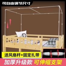 可伸缩不锈fr宿舍寝室支nc床帘遮光布上铺下铺床架榻榻米