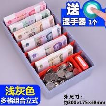 纸币收fr箱4格隔断nc功能收式盒5格零钱收纳盒零钱盒
