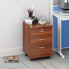 办公文fr柜子抽屉带nc柜移动落地矮柜桌下活动柜储物床头柜新