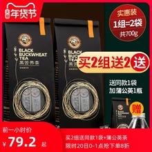 虎标黑fr荞茶350nk袋组合四川大凉山黑苦荞(小)袋装非特级荞麦
