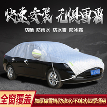 汽车半fr衣车罩车棚nk晒车蓬户外半截遮阳伞隔热罩遮阳玻璃挡