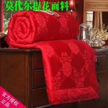 曼水晶家纺蚕丝被正品fr7方旗舰店nk子母被大红提花冬被芯
