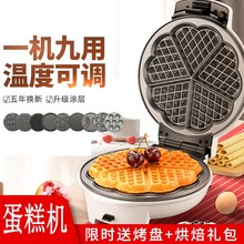 烘焙电fr铛迷新品宿ak卡通蛋糕机迷你早餐(小)型家用多功能可换