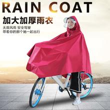 雨衣女fr孩单的初中ak生骑车大童14岁用加长背书包