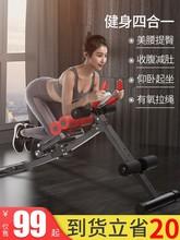 腹肌健fr器懒的健腹ak坐运动健身器材收腹机家用女卷腹