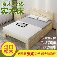 原木床fr用框架家具kf木床出租房双的实木床板榻榻米韩式松木