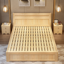 实木床fr的床现代简kf松木储物床1.8米1.5米大床单的1.2家具