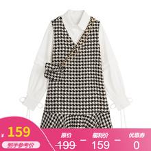 【15fr福利价】Vel CHANG连衣裙套装女春长袖衬衫+毛呢背心鱼尾裙