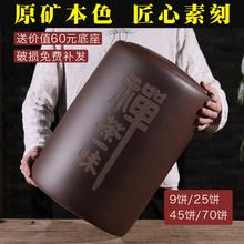 大号普fr茶罐家用特sh饼罐存储醒茶罐密封茶缸手工