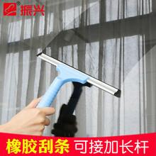 振兴玻fr刷擦窗器 sh洁窗户神器清洗玻璃工具 浴室镜子刮水刀