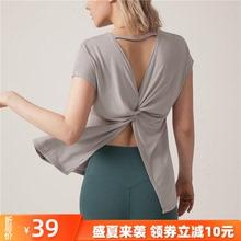 新式宽fr速干健身服sh运动跑步短袖女士美背性感开叉瑜伽服女