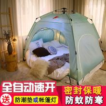 全自动fr童家用室内sh季帐篷保暖防风防蚊帐篷宿舍蒙古包帐篷