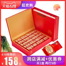 御生古fr武夷山岩茶sh红袍礼盒装特级高档肉桂乌龙茶500g