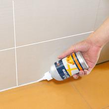 卫生间fr室置物厕所sh子落地洗衣机洗手间收纳用品防水防霉