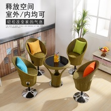 户外椅fr台花园休闲hj啡厅庭院创意桌椅藤椅三五件套组合