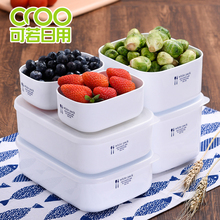 日本进fr保鲜盒厨房ow藏密封饭盒食品果蔬菜盒可微波便当盒