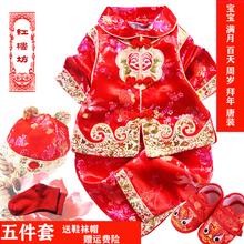 婴幼儿fr月百天周岁ow服女男宝宝中国风春秋夏式宝宝唐装套装