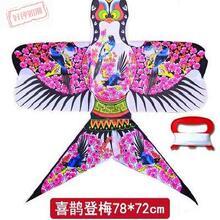 礼品纸fr潍坊传统沙ow大型户外放飞亲子互动 送老外风筝软翅