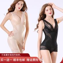 美的香fr身衣连体内ck加强美体瘦身衣女收腹束腰产后塑身薄式