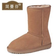 新式冬fr羊皮毛一体ka中筒女靴防水短靴男女鞋棉鞋