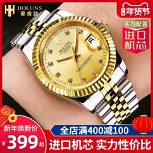 瑞士品fr豪伦诗Hokas蚝式 手表男进口机芯全自动机械 男士手表
