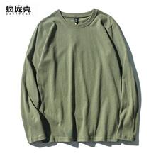 纯棉男fr军绿色t恤ka式宽松韩款春季长袖上衣学生情侣打底衫