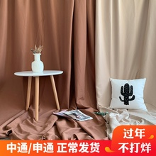 卡其棕色拍fr背景布inka红直播米色挂墙装饰布置房间摄影道具