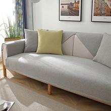 纯色轻奢棉麻沙发垫北欧fr8约时尚四ka滑坐垫子夏季实木套罩