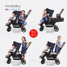 。二胎推车神器双胞胎婴儿fr9车双的大ka车折叠轻便可坐躺童