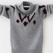 男童毛fr宝宝羊绒衫ka厚中大童套头羊毛针织衫宝宝加厚打底衫