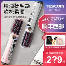 日本tfrscom吹ka离子护发造型吹风机内扣刘海卷发棒神器