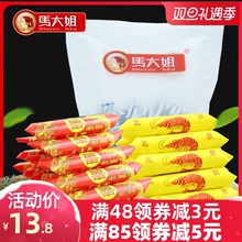 北京特fr马大姐大虾ka酥婚庆糖果结婚喜糖花生零食(小)吃