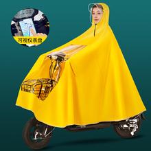 电动车fr衣长式全身sc骑电瓶摩托自行车专用雨披男女加大加厚