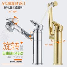 可旋转fr龙头冷热洗er加高式全铜卫生间台上盆金色洗手池家用