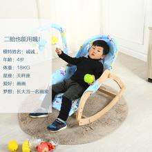 婴儿摇fr躺椅宝宝安er童摇摇椅(小)孩摇篮床哄睡哄娃神器实木。