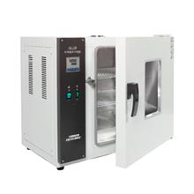 [frizz]电热恒温鼓风干燥箱烘箱工