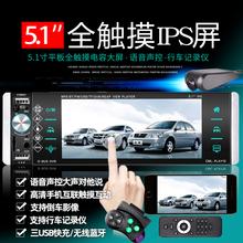 12Vfr4V触摸大zz蓝牙MP5播放器插卡MP3/MP4收音机代替汽车CD机