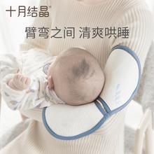 十月结fr抱娃手臂垫zz丝夏季喂奶手臂垫透气排湿手臂枕