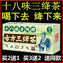 青钱柳fr瓜玉米须茶ml叶可搭配高三绛血压茶血糖茶血脂茶