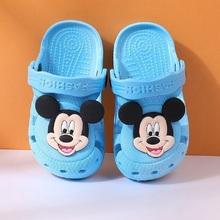 米妮凉鞋女童鞋子软底防滑