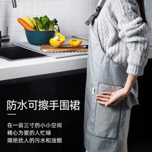 可擦手fr防水防油 nt饪做饭罩衣围腰厨房家务工作服 男女