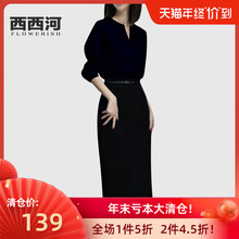 [front]欧美赫本风中长款气质女装