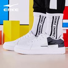 鸿星尔克板鞋男鞋滑板鞋efr9ke专柜nt51120201149