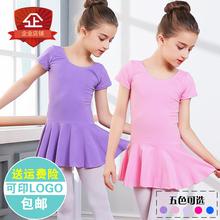 宝宝舞fr服女童练功wk芭蕾舞裙夏季短袖跳舞衣幼儿中国舞服装