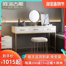 欧式简易梳妆台卧室现代简