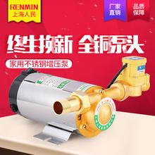 全自动fr道增压泵不wk气电热水器自来水加压100w120w200w300w