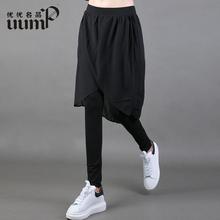 UUMfr2021新pw装欧洲站雪纺拼接女潮时尚宽松显瘦裙裤