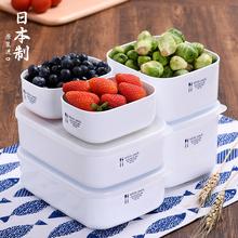 日本进fr上班族饭盒sh加热便当盒冰箱专用水果收纳塑料保鲜盒